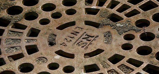 Отпушване на септични ями